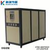 激光切割冷水机科剑厂家非标定制、工业水冷冷水机厂家直销