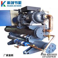 镀膜冷水机非标定制工业冷水机直销科剑螺杆式冷水机定做