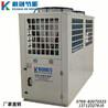 壓鑄冷水機科劍非標定制、工業風冷式冷水機直銷