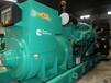 2400kw节能发电机组