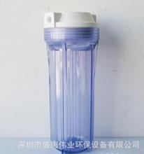 净水配件2分全透明滤瓶全透明滤壳