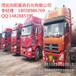 茂名电火花机油向阳石化华南地区最大机油供应商