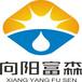 清除玻璃硅胶专用油茂石化300号硅酮胶溶剂油