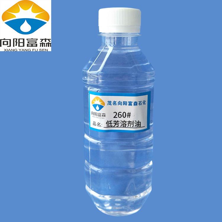 260#低芳矿山溶剂油浙江、福建有色金属萃取专用茂石化产品