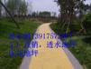 上海盼石透水地坪,透水地坪批发,透水地坪价格