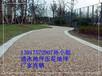 安徽盼石-透水混凝土材料道路混凝土包施工