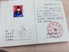 吉林省长春市物业公司上岗必备物业经理证考试要求及介绍