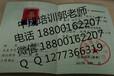 浙江武义县物业经理项目经理物管师培训建筑八大员电工焊工证