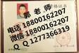 辽宁昌图县建筑八大员培训时间监理工程师建筑项目经理考试时间