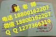 福建漳州物业经理项目经理物管师培训建筑八大员电工焊工证