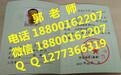 河北唐山物业管理项目经理企业经理报名时间电工焊工培训