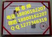 浙江宁波物业经理项目经理物管师培训建筑八大员电工焊工证