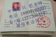 福建华安物业经理项目经理在哪里报名电梯管理起重机培训考试