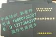 中国建设教育协会颁发安全员资料员材料员监理员测量员培训考试随时报名