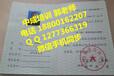 遼寧阜新物業經理項目經理物業管理師培訓報名