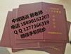 浙江舟山物業經理項目經理人報名建筑八大員建筑項目經理報名