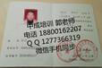 遼寧細河物業經理項目經理在哪學建筑項目經理考試培訓