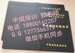 江蘇連云港物業經理項目經理物業管理師報考費用建筑八大員監理工程師電梯證報名時間