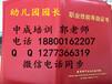 河北秦皇島物業經理項目經理物業管理師在哪學習建筑項目經理電工電梯證