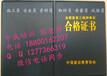 遼寧阜新物業經理項目經理建筑八大員電梯證建筑八大員培訓時間