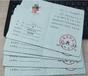 浙江杭州物業經理項目經理物業管理師怎么考建筑項目經理報名每月一期