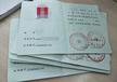云南迪庆物业经理物业管理师建筑八大员建筑项目经理园长保育员起重机叉车证怎么考