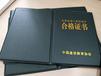 巴音郭楞报考物业经理项目经理短期培训物业经理项目经理考试要求保安员消防员