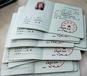 湖南衡阳物业经理项目经理网上学习考试建筑项目经理消防工程师电气工程师职称评审费用