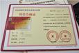 青海果洛报考物业管理师管理员园林绿化保安员信号工报名