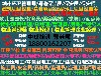 福建漳州报考物业经理项目经理园林绿化资料员材料员机电工程师起重机叉车木工管工证