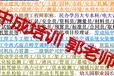 漳州物业经理项目经理物业管理师考试环卫经理建筑八大员建筑项目经理架子工叉车证