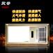 鑫龙厂家直销集成吊顶多功能吸顶挂壁式传统顶卫生间四灯取暖器灯暖浴霸