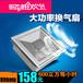 福建欧普照明ptc超导风暖浴霸嵌入式集成吊顶三合一多功能卫生间led灯