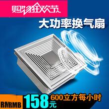 福建欧普照明ptc超导风暖浴霸嵌入式集成吊顶三合一多功能卫生间led灯图片