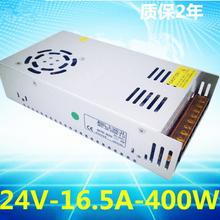 直流24v电源400w24v开关电源24v工业电源直流24v电源dc24v