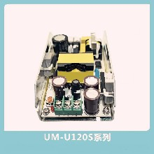 18V6.5A开关电源/18V舞台灯光电源/U电源模块型外壳AC-DC可过认证