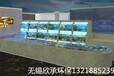 丹陽定做魚缸圖片丹陽定做海鮮池安裝丹陽定做酒店魚缸價格丹陽定做海鮮魚缸