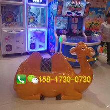 玻璃钢动物座椅河马骆驼熊猫造型坐凳广场公园时尚创意儿童休闲椅