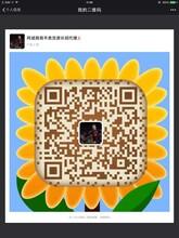 广州高仿手表货源精仿手表JF厂浪琴名匠hbbv6卡地亚N厂劳力士水鬼厂家货源直销图片