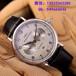 高质量高仿手表微商:xizhan-watch精仿手表.复刻手表.高仿手表货源.高仿表.招代理