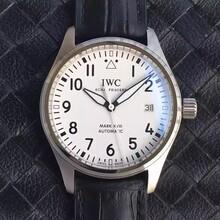 一比一奢饰品手表.浪琴高仿手表.欧米茄高仿.N厂宝珀50寻劳力士水鬼手表.V6厂卡地亚蓝气球手表图片