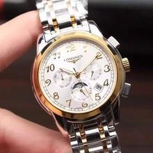 高仿手表货源.广州高仿手表厂家.一比一高仿手表.精仿名表.复刻手表.高仿卡地亚.哪里可以买到高仿手表.N厂劳力士图片
