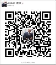 GF厂货源FK厂货源广州包包手表货源广州站西钟表批发图片