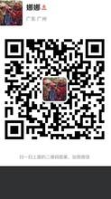 广州大牌复刻档口在哪,广州潮牌复刻工厂,广州复刻潮牌批发商图片