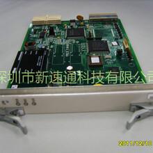 深圳OSN7500板卡厂家价格