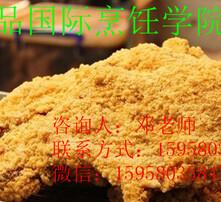 小吃培训,鸡排的炸法,豪大大鸡排的培训学校,杭州小吃培训图片