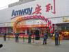 杭州哪里有卖安利产品杭州附近安利专卖店详细地址