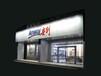杭州上城区安利专卖店地址杭州上城区哪里可以买到安利产品