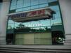 杭州拱墅区哪里有卖安利产品杭州拱墅区附近安利专卖店在哪里