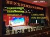 浙江杭州步频抢答器出租、知识竞赛抢答器租赁、两学一做
